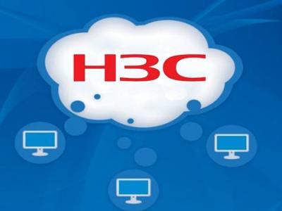 H3C-H3CNE 华三网络工程师从入门到精通 自学视频课程[肖哥]